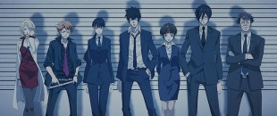 Ghost in the Shell Meets Minority Report, Psycho Pass Anime Tribute (Video)