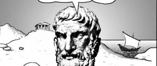 The Problem of Evil, As Described By Epicurus Circa 300 B.C.