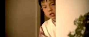 Japanese Commercial About Sibling Jealousy and Revenge (Video)