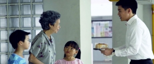 Ripple – A Short Film on the Act of Kindness (Video)